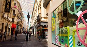 Nueva tienda de Fini en Córdoba