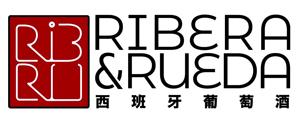 Logo Ribera Rueda para China