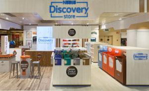 Nestlé Discovery Store