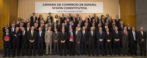 Cámara Comercio de España