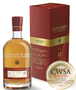 Summum Cognac Cash Finish