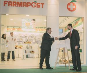Manuel García-Portillo y el Rey Felipe VI en la inauguración de Farmapost