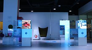La tienda del futuro