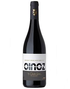 Nuevo vino de Bodega Carlos Moro