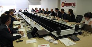 Comisión Agroalimentaria