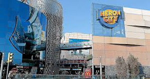 Heron City Barcelona